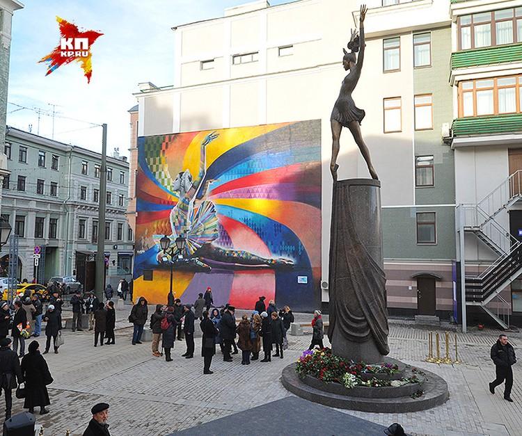 Памятник появился прямо напротив граффити-потрета Майи Плисецкой за авторством бразильца Эдуардо Кобры.