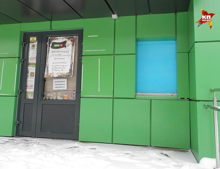 К слову, перед праздниками закрылось множество банкоматов «Приватбанка», ныне национализированного