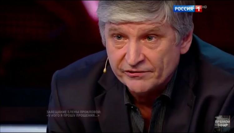 Бывший муж актрисы Андрей Тришин не считает, что они разведены. Фото: кадр видео.