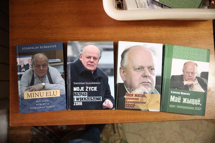 Станислав Шушкевич гордится, что оказался причастен к становлению независимой Беларуси.