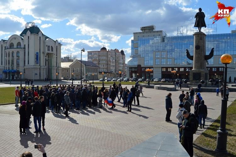 Пикет против коррупции в Липецке
