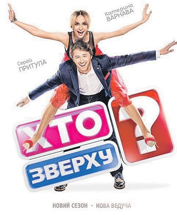 Звезда Comedy Woman Екатерина Варнава без проблем с СБУ ведет программу на украинском ТВ, так же как и ее соотечественник Дмитрий Шепелев. Фото: youtube.com