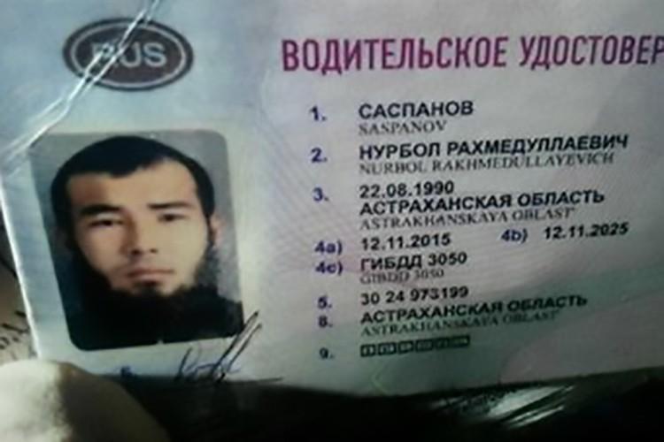 Водительское удостоверение, найденное в руках убитого.