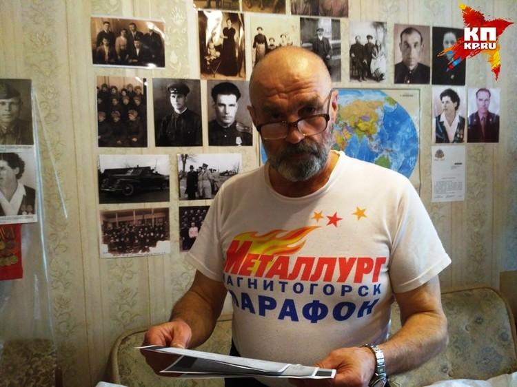 Младший сын Русиных рассказал нам историю своей семьи.