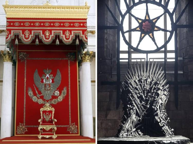 """Да, Эрмитажный трон и тот, что из """"Игры престолов"""", сделаны в разных стилях... но оба достойны королей и императоров! (Фото: Александр Новиков и кадр из сериала)"""