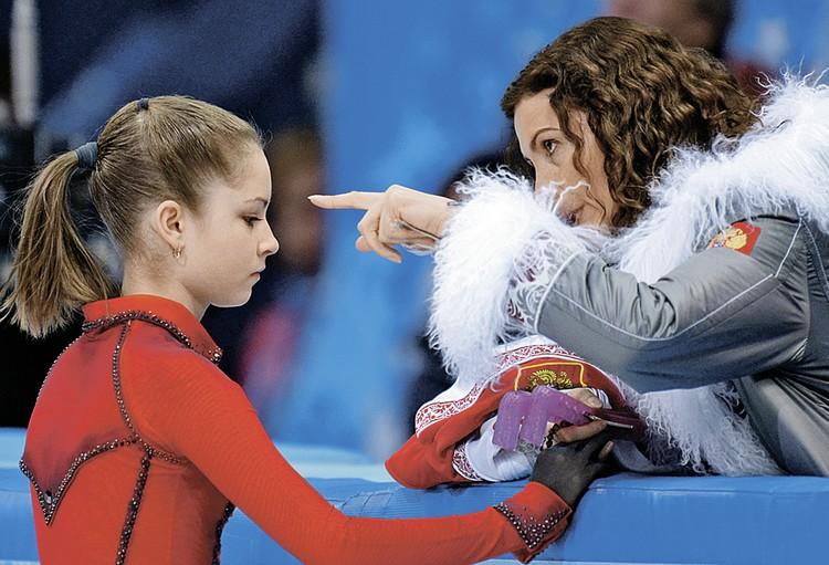 Тренер Этери Тутберидзе держала Юлю в ежовых рукавицах. Липницкая не выдержала и ушла.