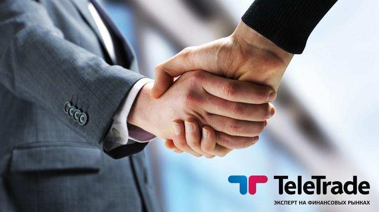 Teletrade-отзывы рассказывают о массе возможностей в форекс-компании