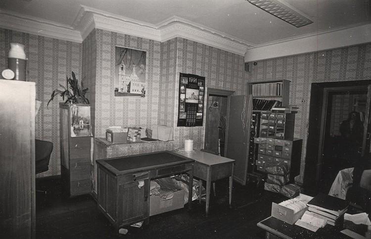 В советское время в старинном доме находилась Книжная палата. ФОТО ЦИГИ