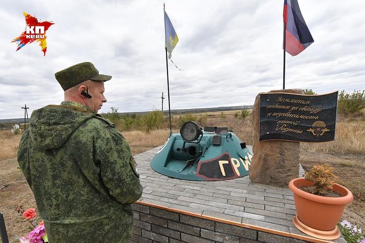 У памятника погибшим бойцам батальона.