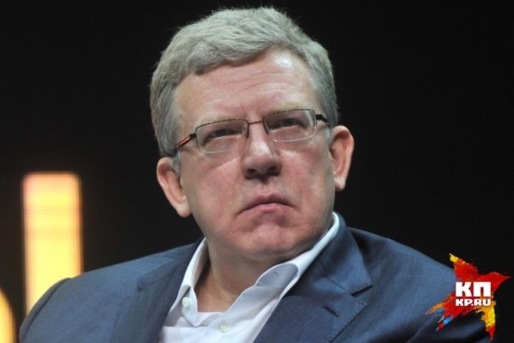 Экс-министр финансов Алексей Кудрин был инициатором «складирования» российских денег в США.