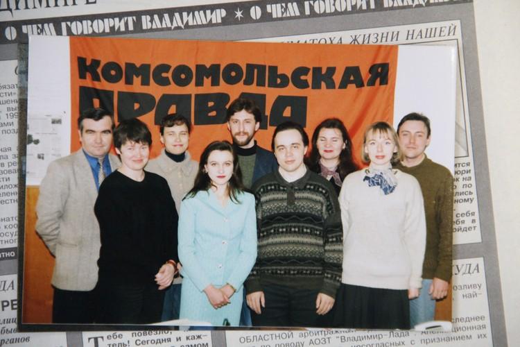 """Редакция """"КП-Владимир"""". Конец 1990-ых годов."""