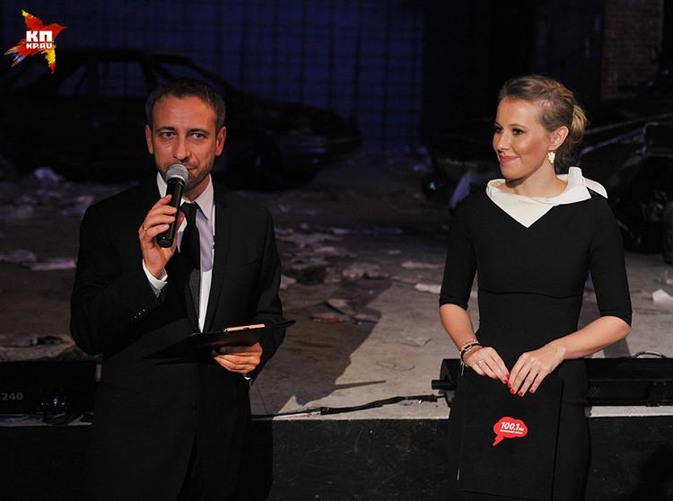 Дмитрий Савицкий и Ксения встречались около трех лет