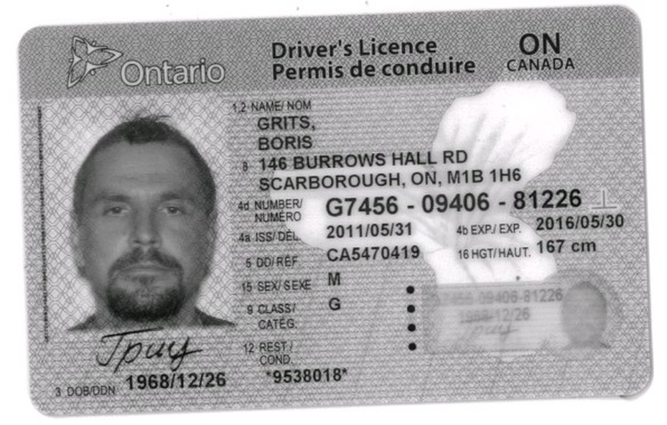 Канадские права нападавшего Бориса Грица (он работал водителем грузовика в Канаде).