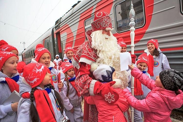 Южноуральцы на новогоднем поезде отправятся в гости к Деду Морозу.