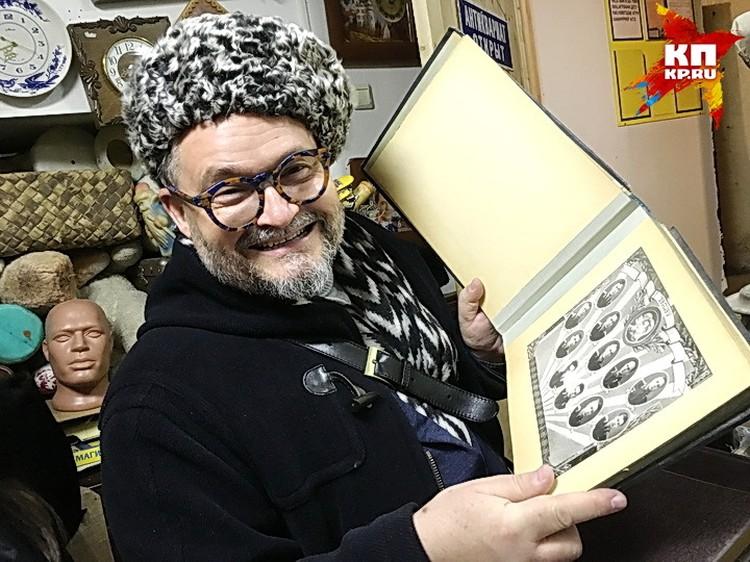 Александру Васильеву нравятся старые снимки.