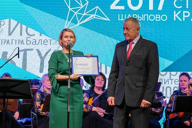 Фото: Александр ГАНЕВИЧ