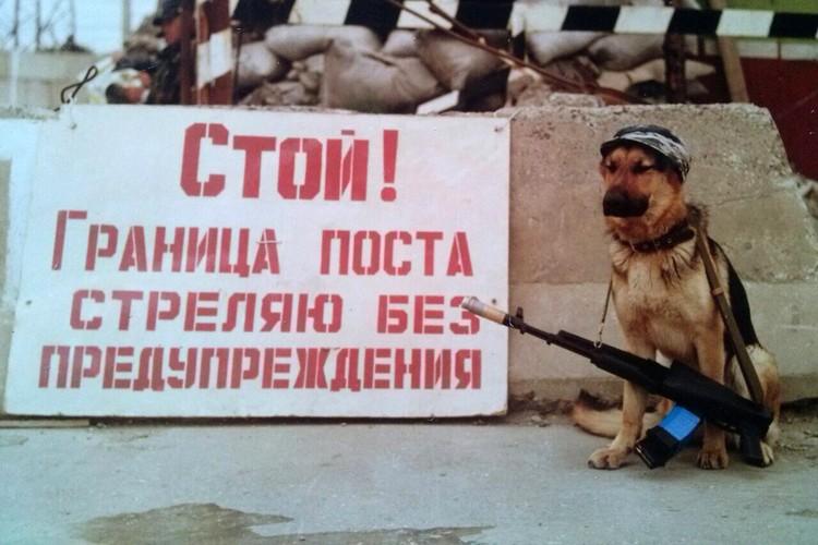 Мильва и ее хозяин во время службы в Дагестане.
