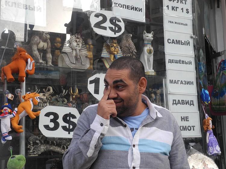 Цены на одни и те же отели для россиян ниже, чем для немцев, но выше, чем для украинцев и белоруссов