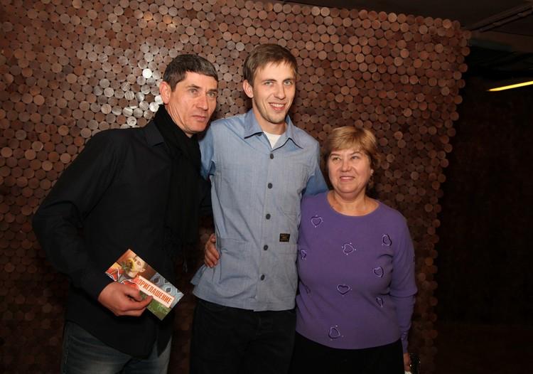 Звезда фильмов «Горько» и «Горько 2» Александр Паль стал лауреатом.