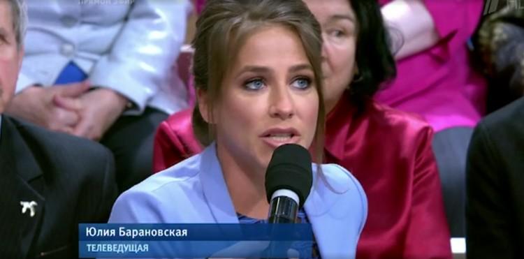 Свою точку зрения Юлия отстаивала в эфире программы «Время покажет». Фото: кадр видео.