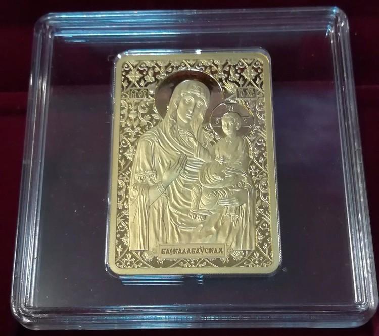 1000-рублевая золотая прямоугольная монета «Ікона Прасвятой Багародзіцы Баркалабаўская».