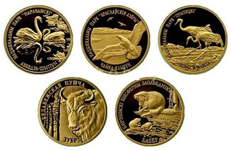 Набор из пяти 50-рублевых золотых монет серии «Национальные парки и заповедники Беларуси» со зверями.