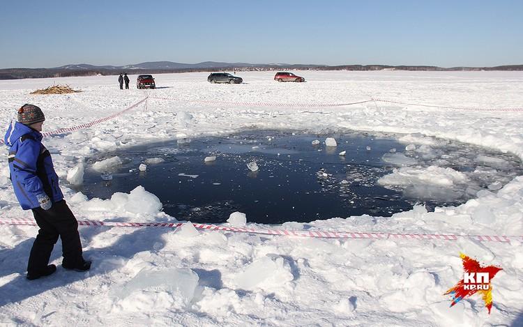 Февраль 2013 года. Место падения метеорита под Чебаркулем.
