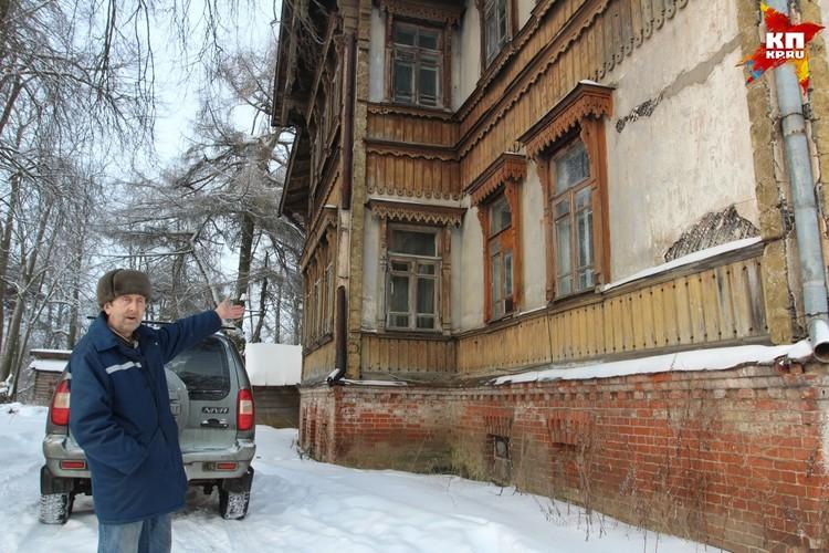 Александр Сокин - Вот здесь я и жил!