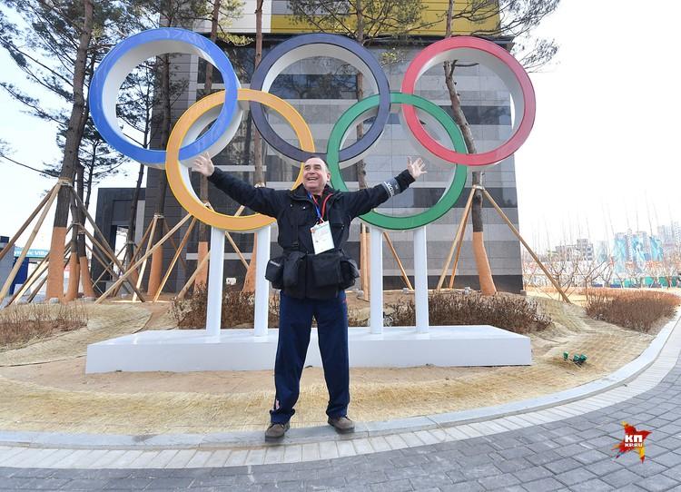 Фотокор Владимир Веленгурин отработал всю Олимпиаду в Корее