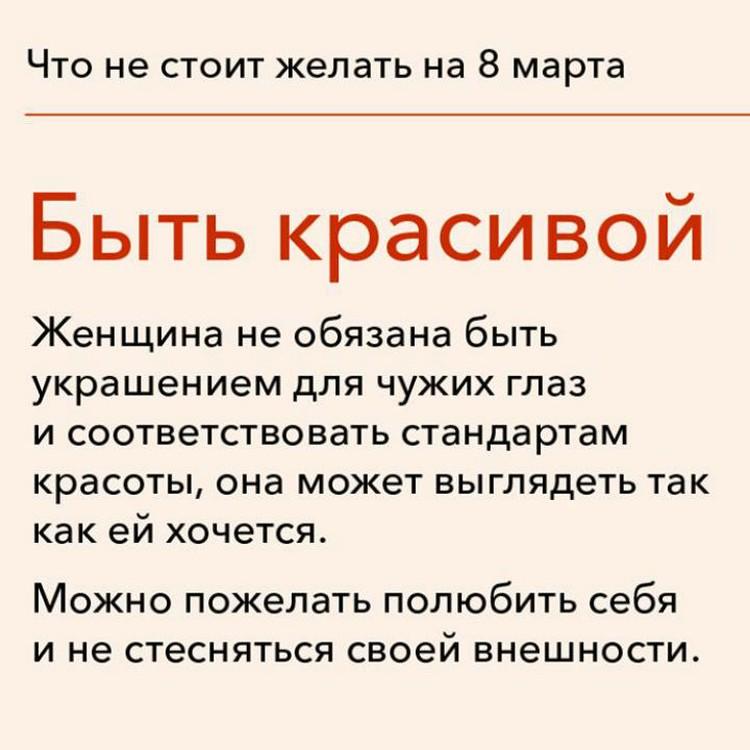 Одна из карточек пособия. Источник: facebook.com/anastasia.senicheva.9.