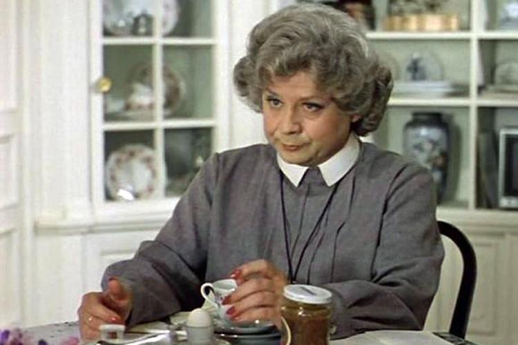 «Мэри Поппинс, до свидания!», воспитательница мисс Юфимия Эндрю, 1983 год.