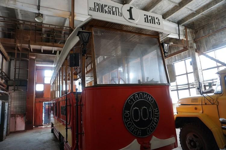 Такой же вагон открыл движение в Донецке в далеком 1928 году.