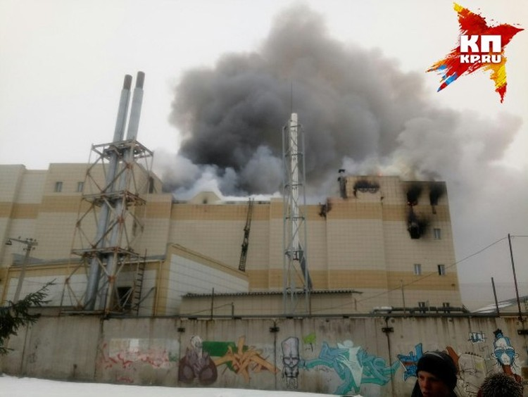 Глава Кузбасса попросил родственников погибших на пожаре не устраивать обвинительных митингов