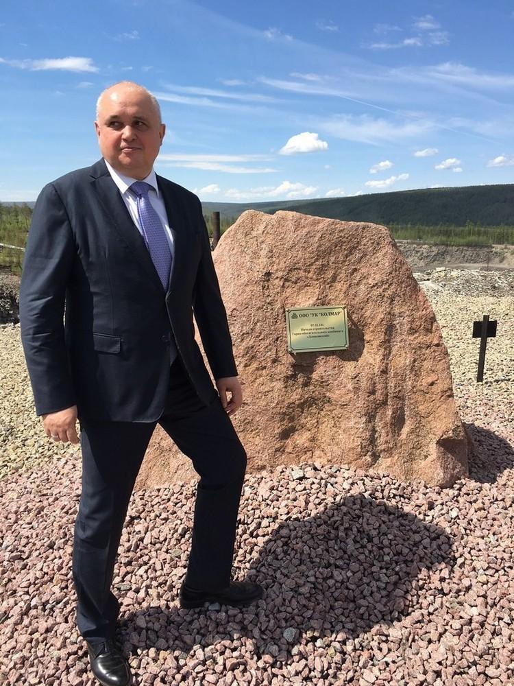 Сергей Цивилев с 2014 до приезда в Кузбасс работал гендиректором кампании «Колмар»