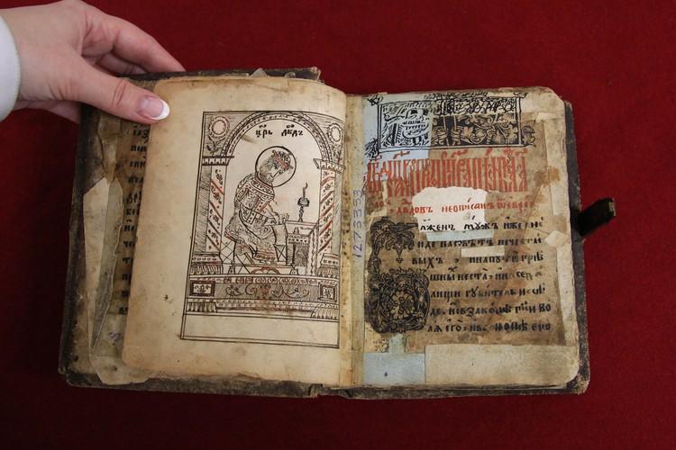 Самая древняя книга в библиотеках Коми