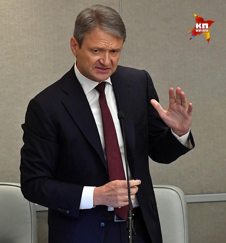 На втором месте среди членов правительства оказался министр сельского хозяйства Александр Ткачев
