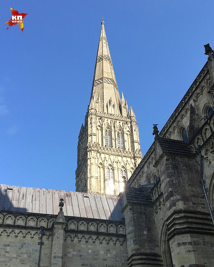 Пройдет время, и все перестанут боятся этого чудесного города со средневековым собором