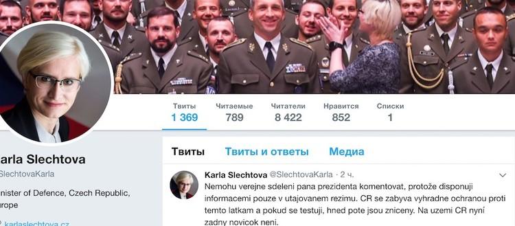 Министр обороны Карла Шлехтова в twitter написала, что публичное выступление президента комментировать не может.