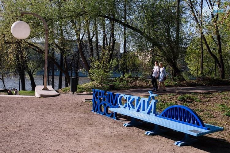 Пять скамеек с официальным логотипом проекта Крымского моста появились и в популярных местах отдыха жителей и гостей Москвы.