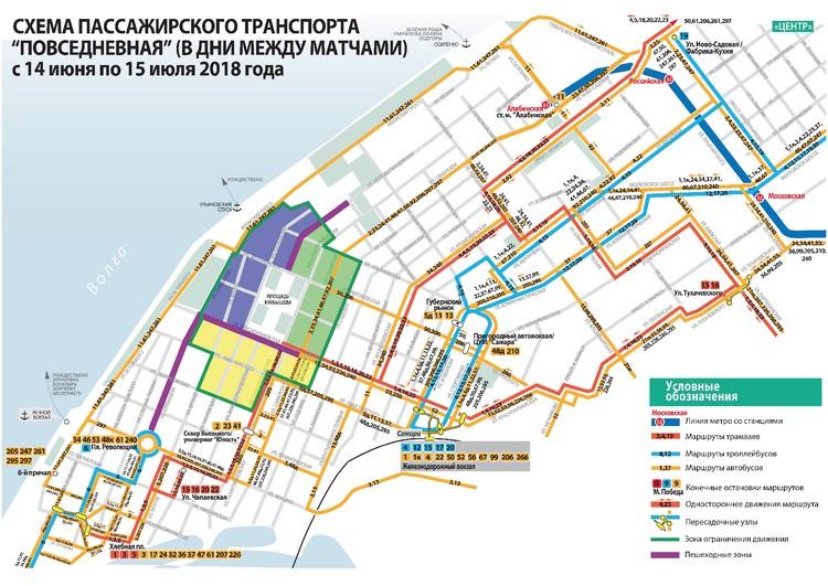 Повседневная схема перекрытия дорог
