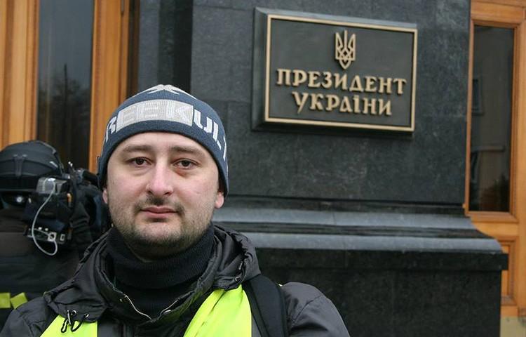 В 2017 году Бабченко уехал из России - сначала в Прагу, а потом в Киев