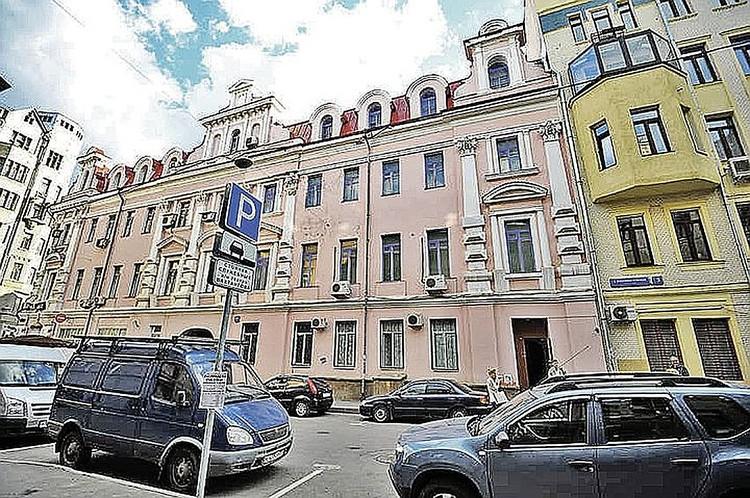 Особняк Джуны в центре Москвы на Арбате.