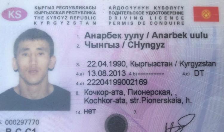 Виновник аварии. Фото: Центр организации дорожного движения Правительства Москвы/Twitter