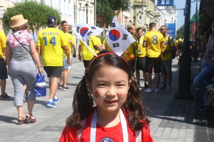Корейская девочка