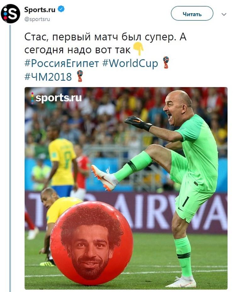 Хваленый Салах мало чем помог Египту в игре с россиянами.