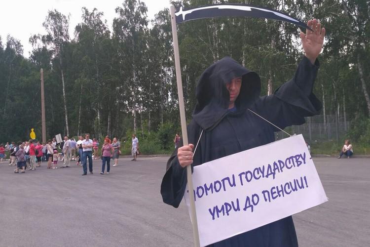 Мужчина в костюме Смерти был самым колоритным персонажем на митинге.