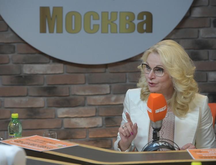 Татьяна Голикова: «Стальной характер? Что вы? Я - строга, но справедлива»