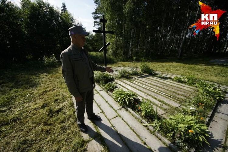 """Геннадий Васильев: """"Если бы мы нашли останки Царской семьи, то мы бы стали свидетелями государственного преступления."""""""