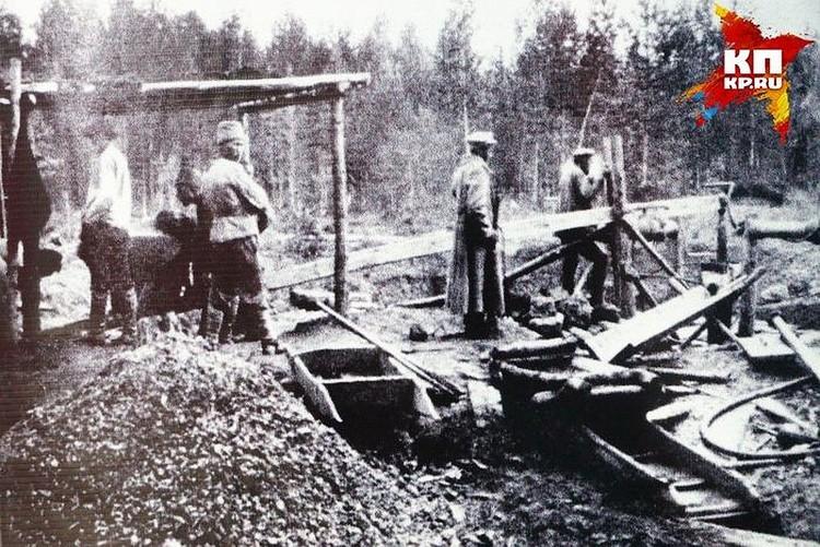 Первоначально большевики спрятали тела семьи Николая II в заводские шахты у Ганиной ямы, но затем они перезахоронили их в Поросенковом Логу. Фото: Музей Монастыря в честь Святых Царственных Страстотерпцев