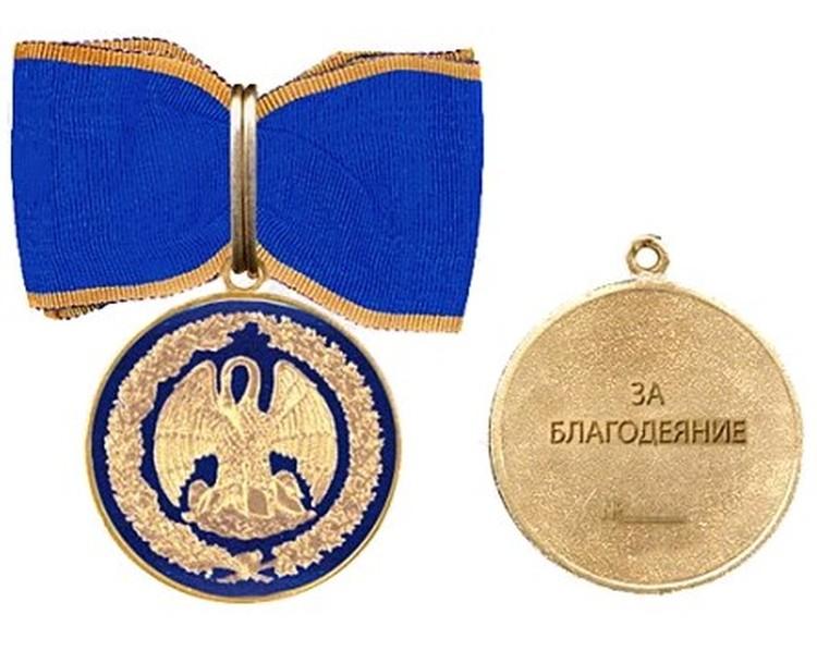 Знак отличия «За благодеяние» учрежден указом президента в 2012 году.